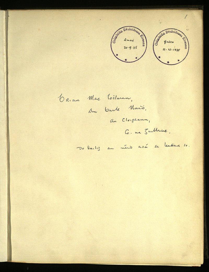 Moyrus/Omey/Ballynakill | The Main Manuscripts Collection