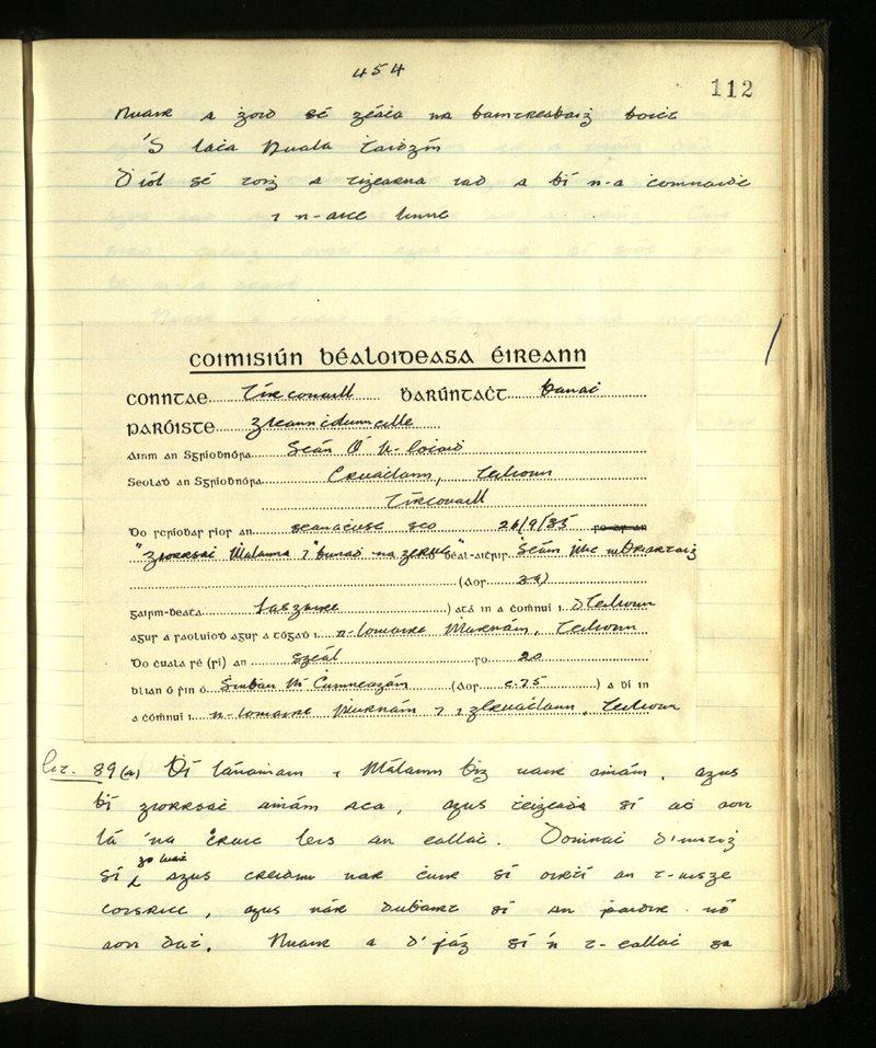 Glencolumbkille   The Main Manuscripts Collection