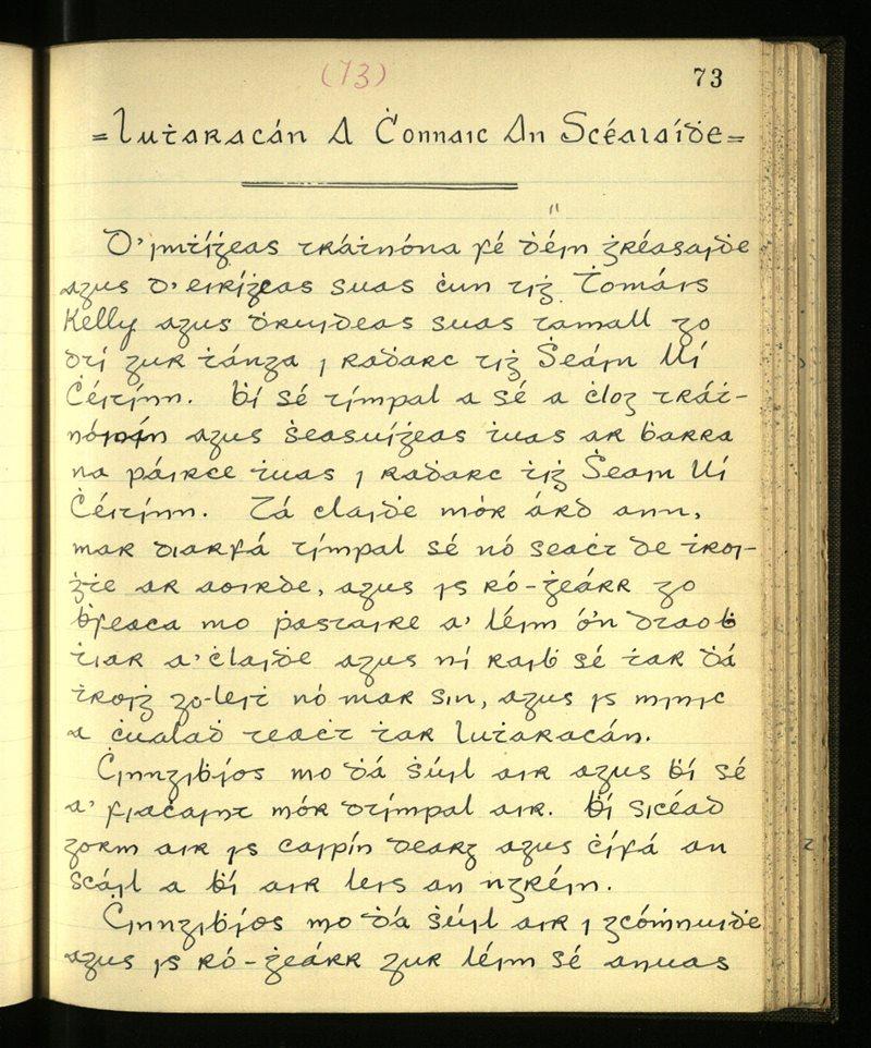 Lutharacán a Chonaic an Scéalaí