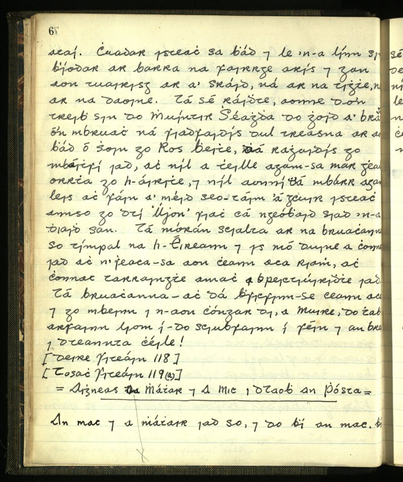 Caher​/​Dromod​/​Kilcrohane​/​Prior | The Main Manuscripts Collection