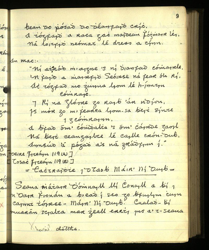 An Chathair/An Dromaid/Cill Chrócháin/An Phrióireacht | An Príomhbhailiúchán Lámhscríbhinní