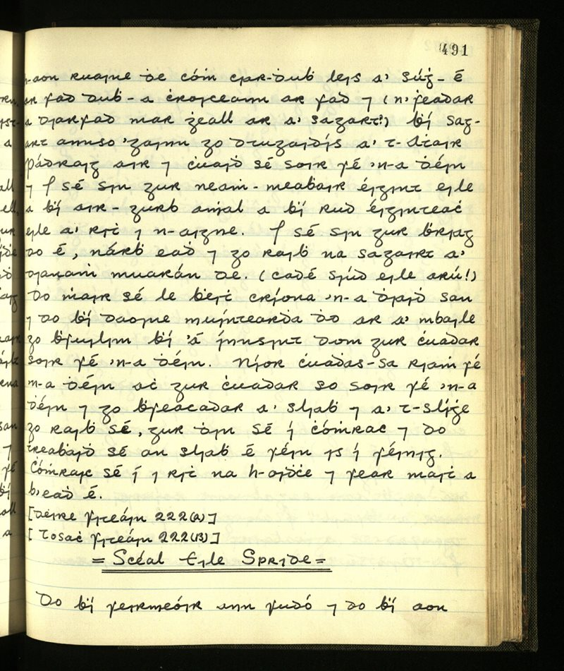 Caher/Dromod/Kilcrohane/Prior | The Main Manuscripts Collection