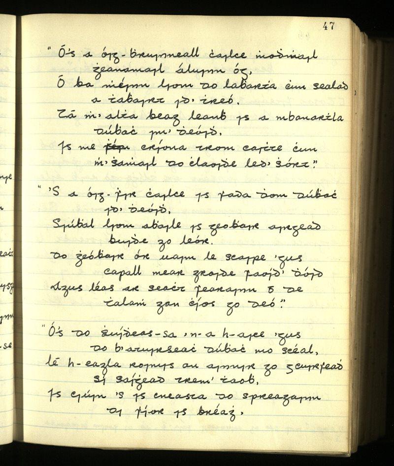 An Dromaid/Cill Chrócháin/An Phrióireacht | An Príomhbhailiúchán Lámhscríbhinní