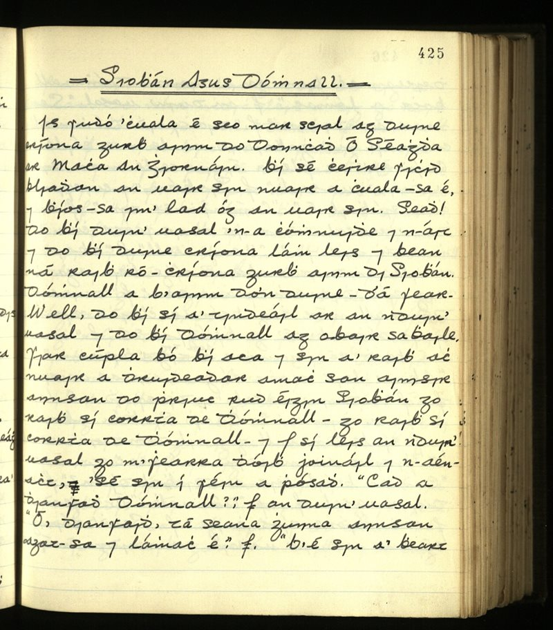 Siobhán agus Dómhnall