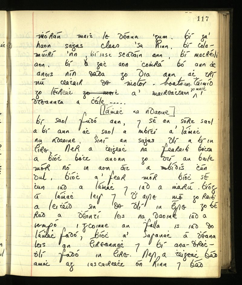 Ringagonagh | The Main Manuscripts Collection
