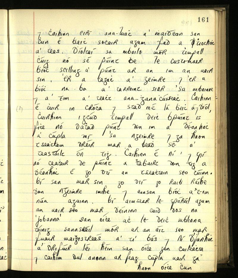 Rinn Ó gCuanach | An Príomhbhailiúchán Lámhscríbhinní