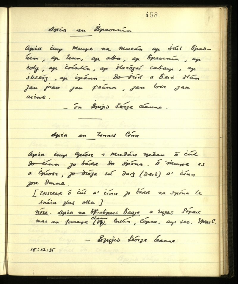Carna   The Main Manuscripts Collection