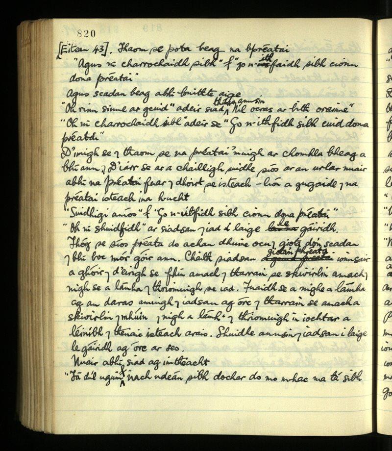Kilteevoge | The Main Manuscripts Collection