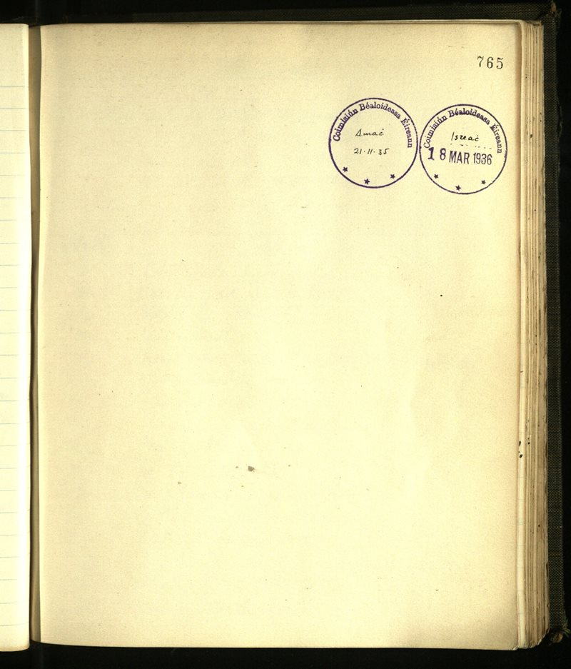 Inishkeel/Kilteevoge | The Main Manuscripts Collection