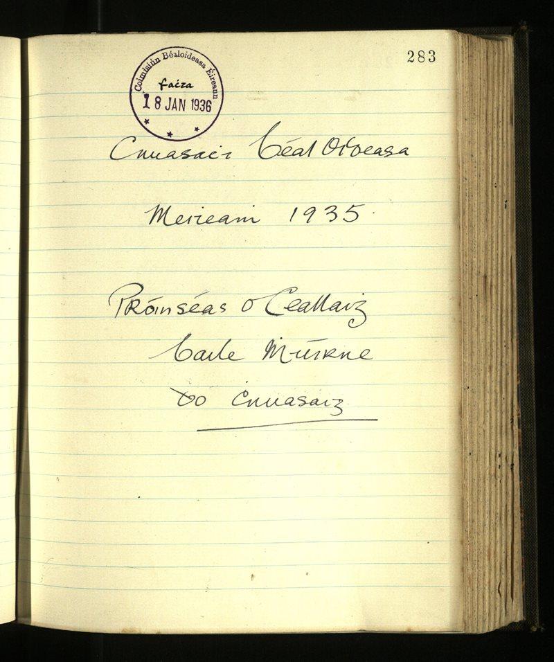Ballyvourney/Kilnamartery | The Main Manuscripts Collection