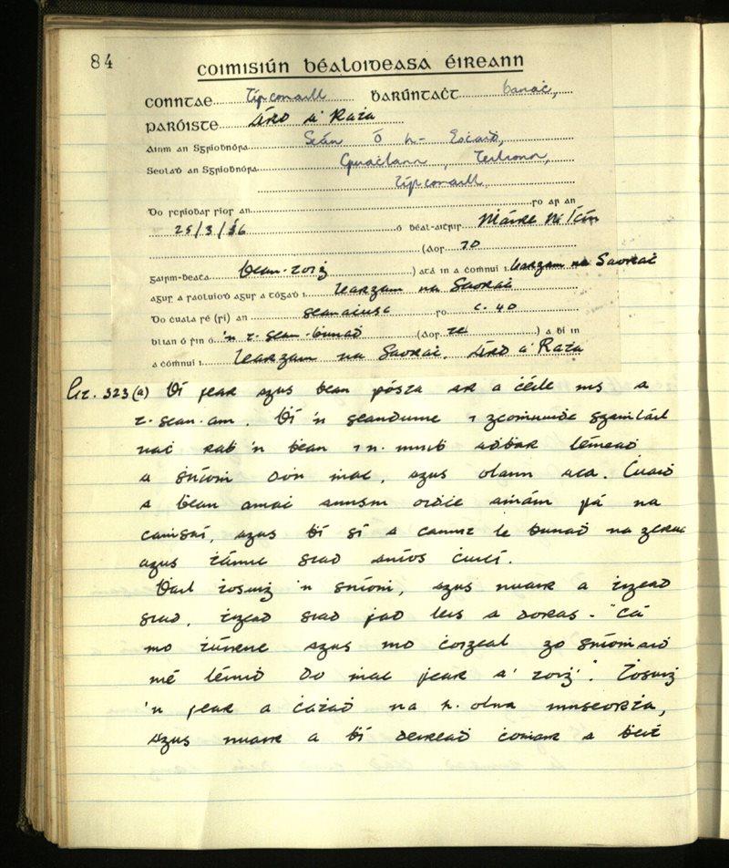Ardara   The Main Manuscripts Collection