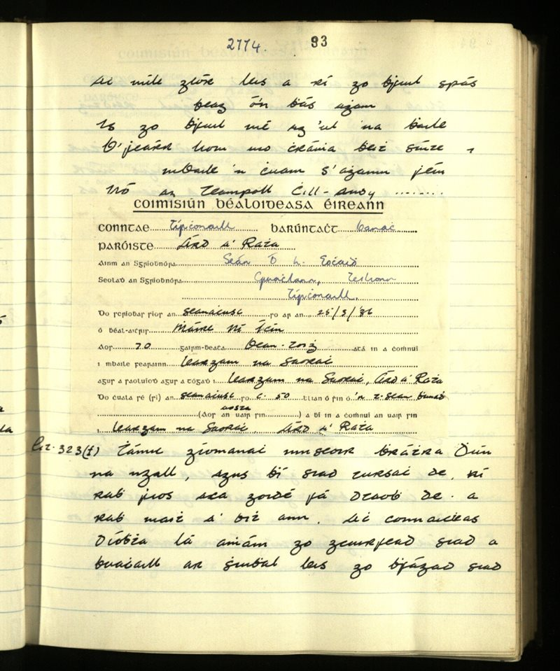 Ardara | The Main Manuscripts Collection