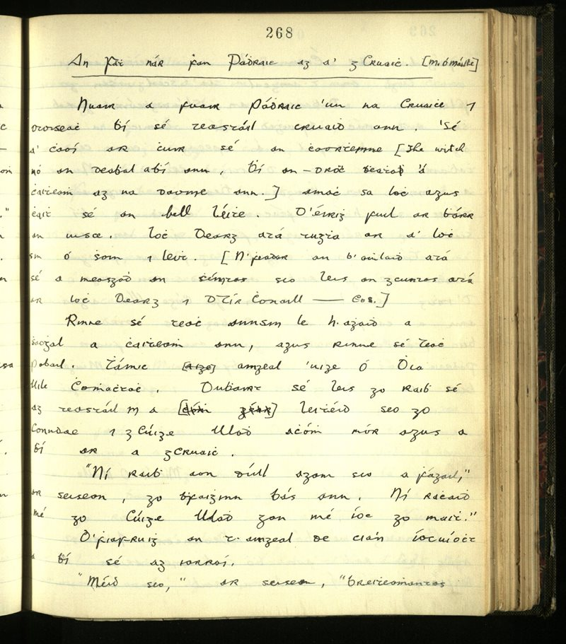 Kilcommon | The Main Manuscripts Collection