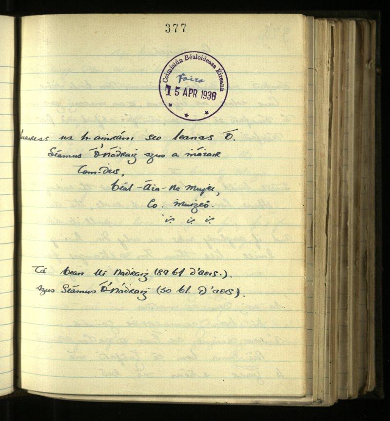 Ballyovey/Killasser/Robeen | The Main Manuscripts Collection