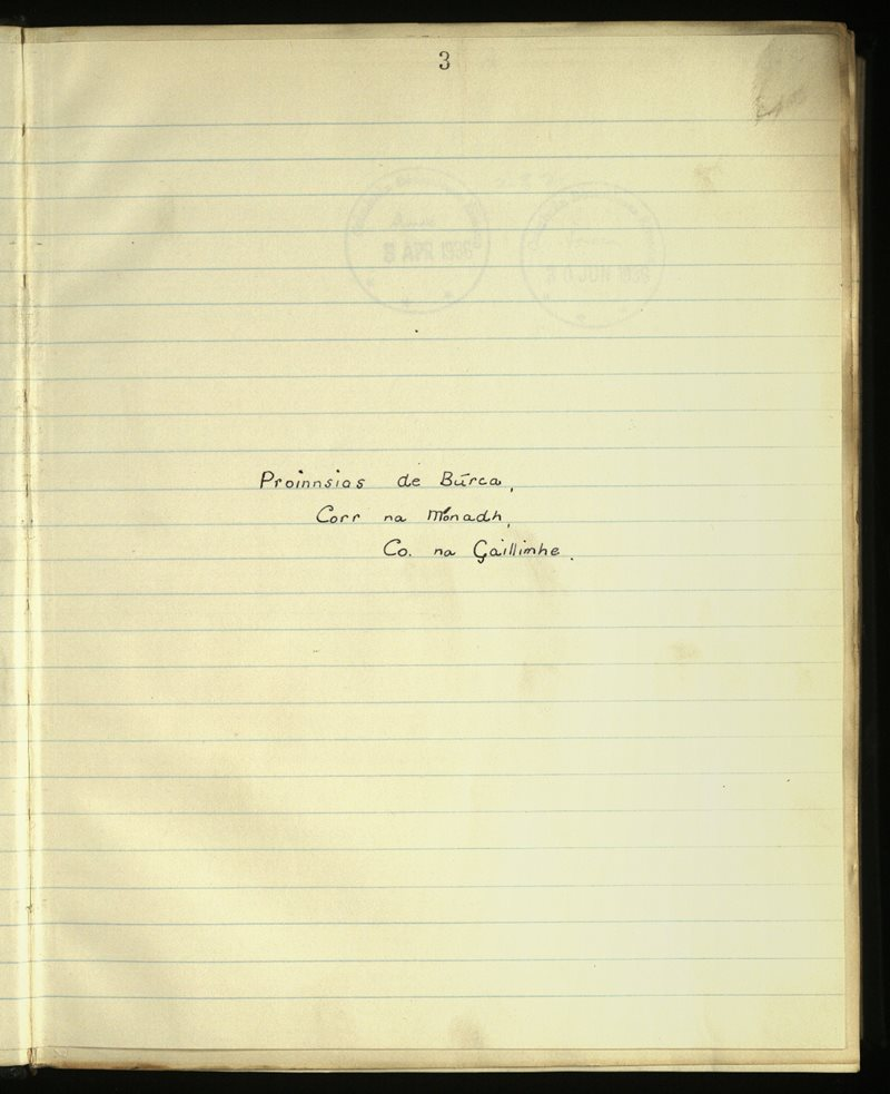 Ross/Cong/Ross/Tawin Island | The Main Manuscripts Collection
