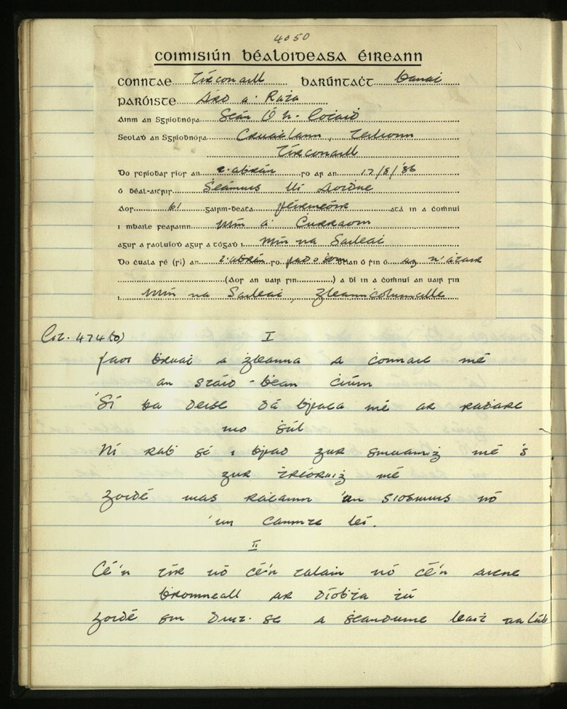 Glencolumbkille​/​Ardara | The Main Manuscripts Collection