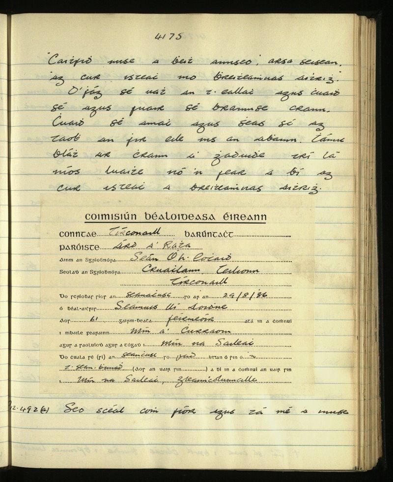 Glencolumbkille/Ardara   The Main Manuscripts Collection