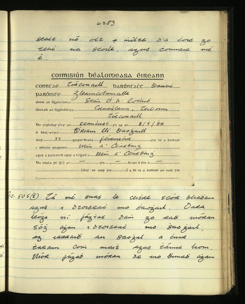 Glencolumbkille/Ardara | The Main Manuscripts Collection
