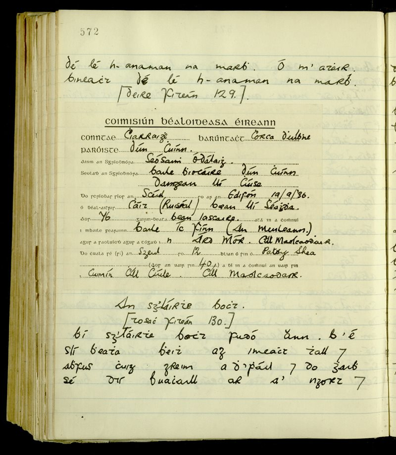 Dunquin | The Main Manuscripts Collection