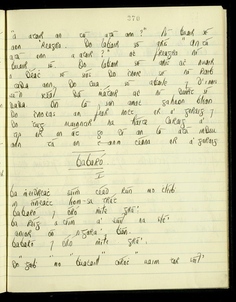 Ardmore/Ringagonagh/Stradbally | The Main Manuscripts Collection