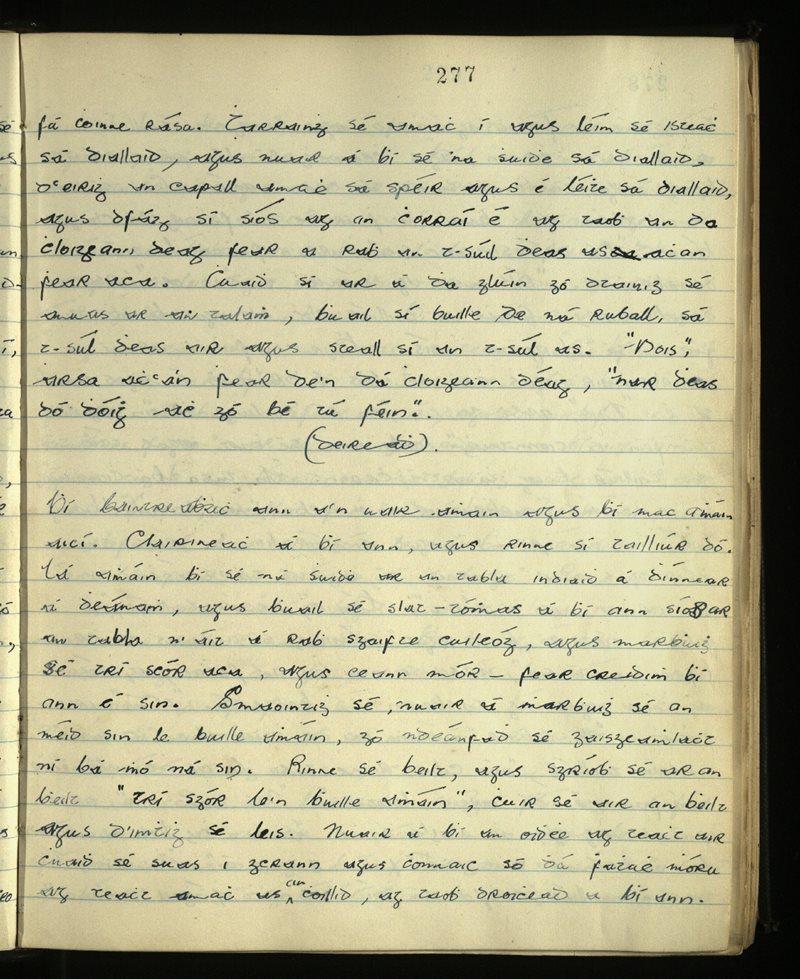 Gaoth Dobhair | An Príomhbhailiúchán Lámhscríbhinní
