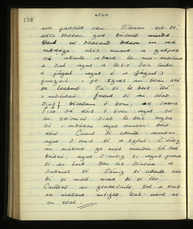 Inishkea North   The Main Manuscripts Collection