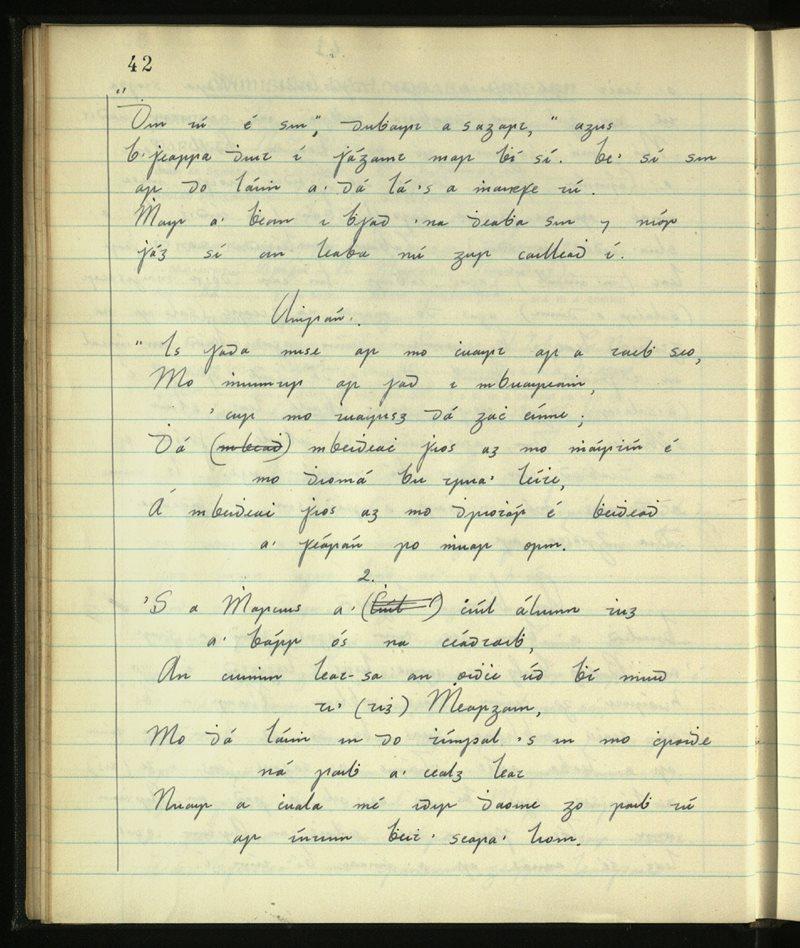 Ardrahan/Beagh/Kilbeacanty | The Main Manuscripts Collection