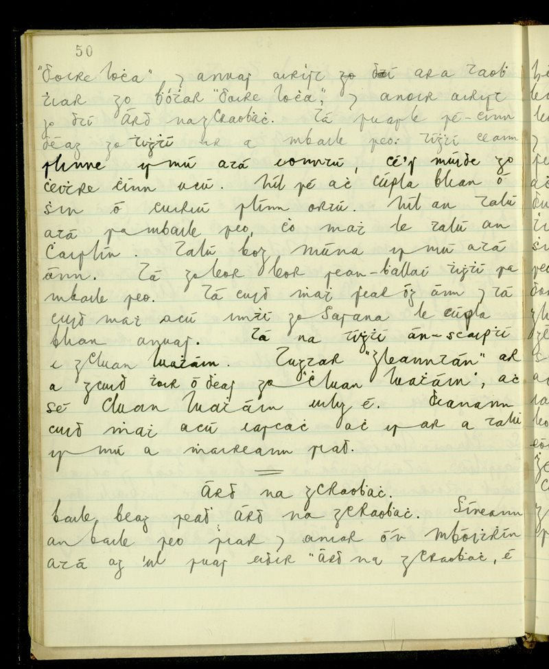 Kilgeever/Ballynakill | The Main Manuscripts Collection