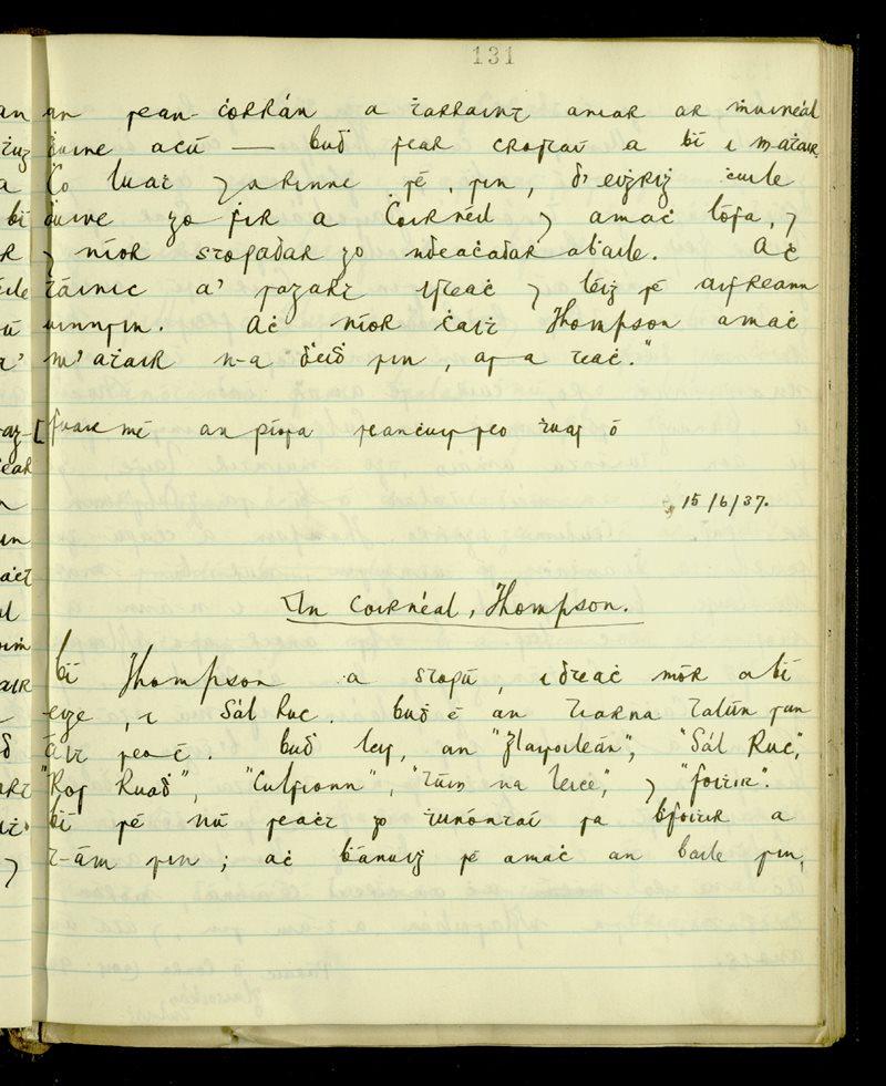 Kilgeever/Ballynakill   The Main Manuscripts Collection