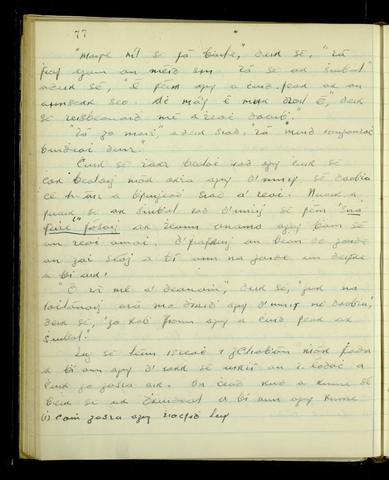 Rinnafarset; Rannafast | The Main Manuscripts Collection