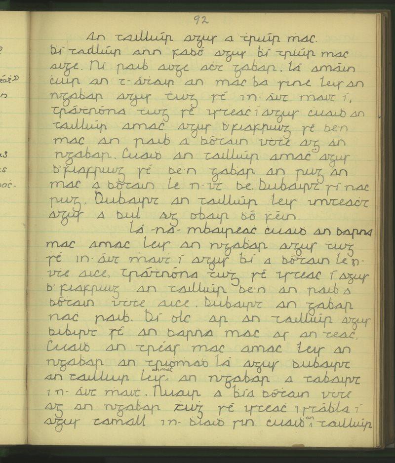 An Tailliúir agus a Thriúr Mac