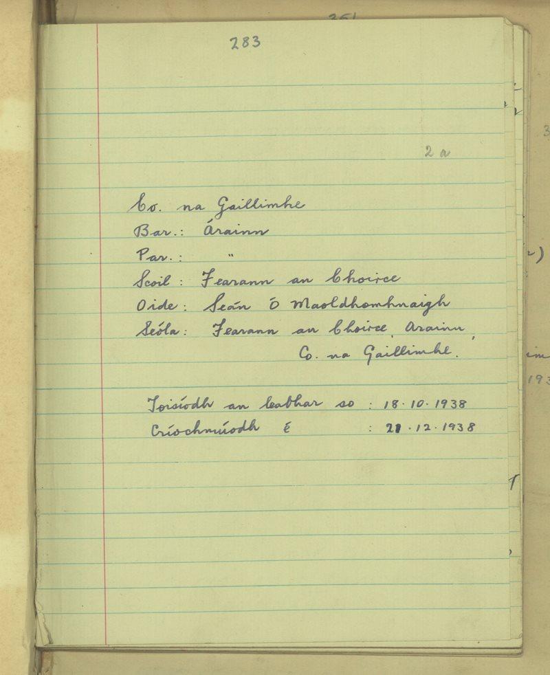 Fearann an Choirce | The Schools' Collection