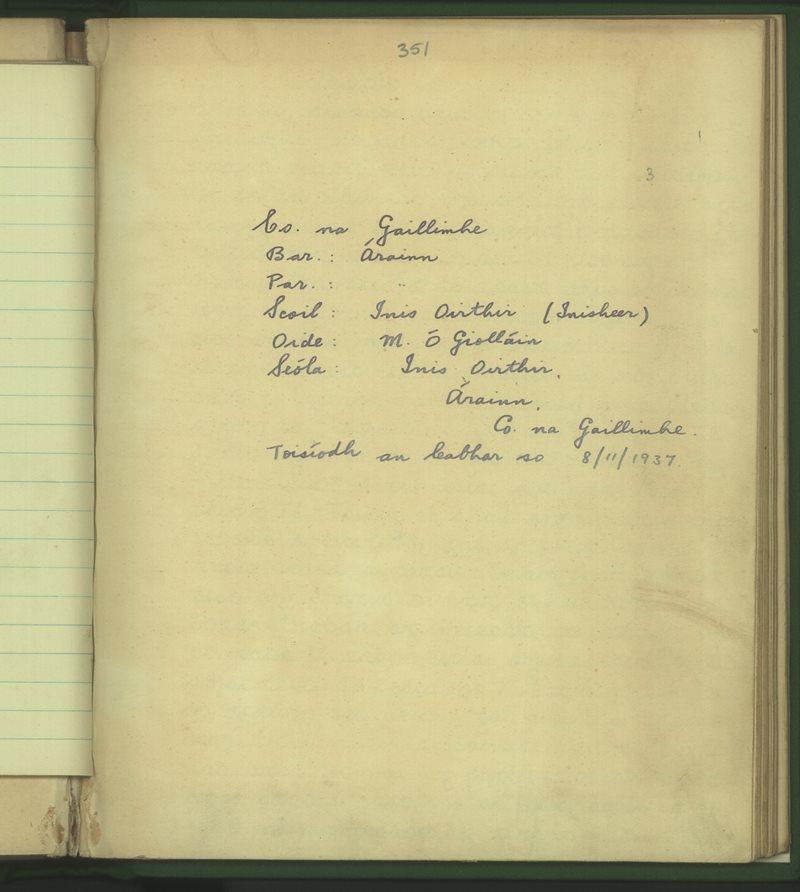 Inis Oirthir (Inisheer) | Bailiúchán na Scol