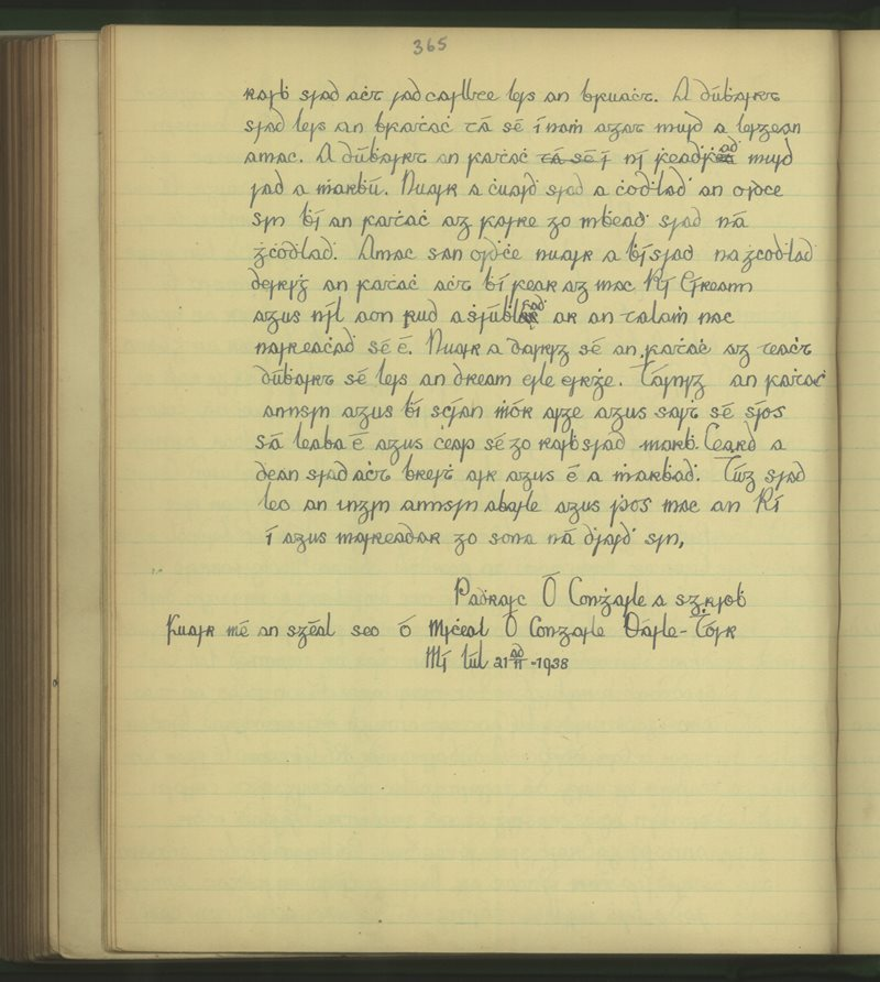 Inis Oirthir (Inisheer) | The Schools' Collection