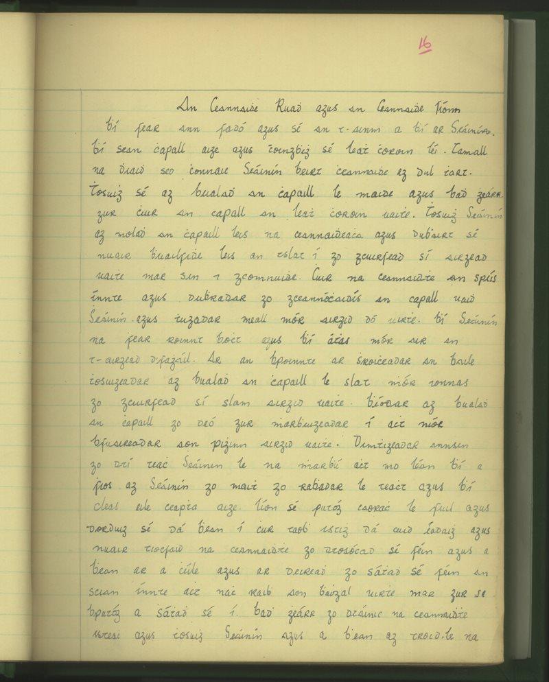Eoghanacht | Bailiúchán na Scol