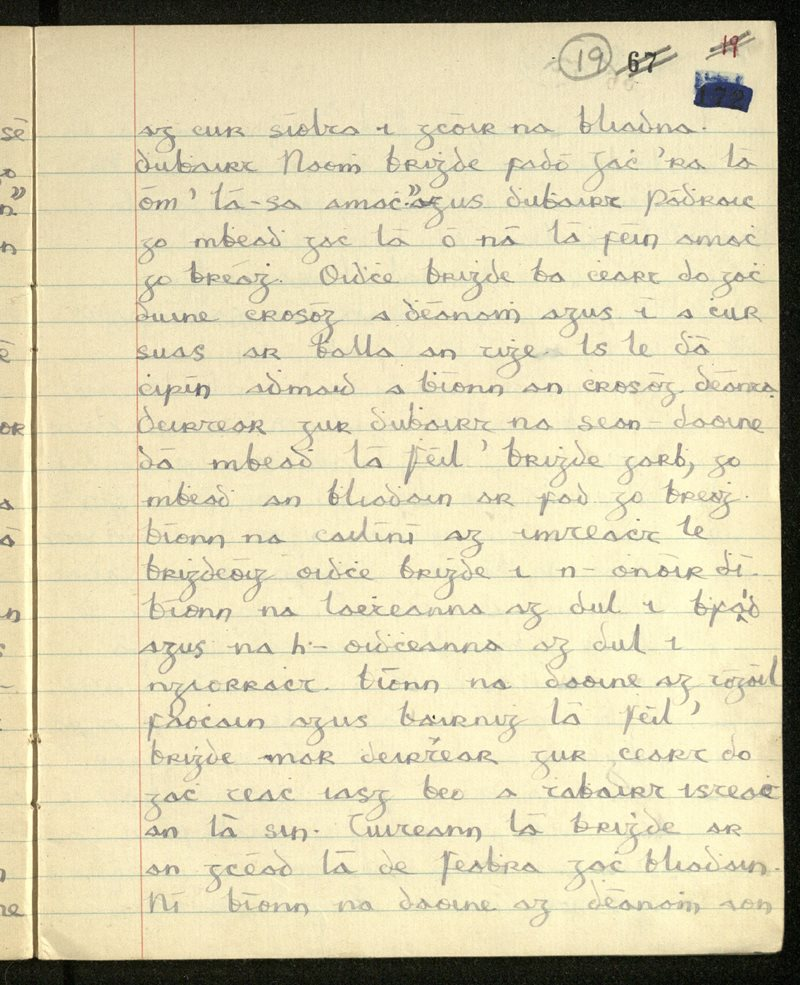 Inis Meáin | The Schools' Collection