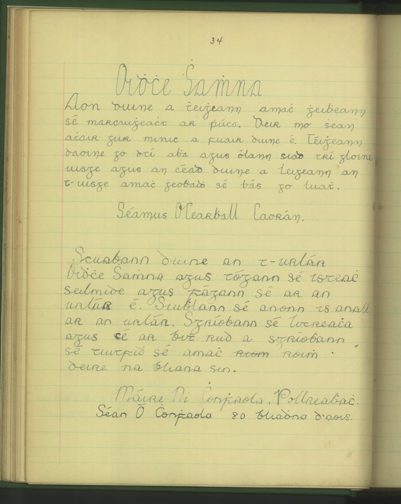 Dúnlocháin   The Schools' Collection