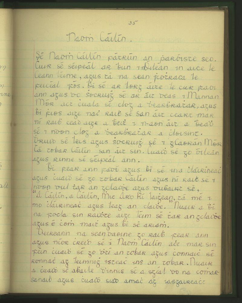 Naomh Cáilín