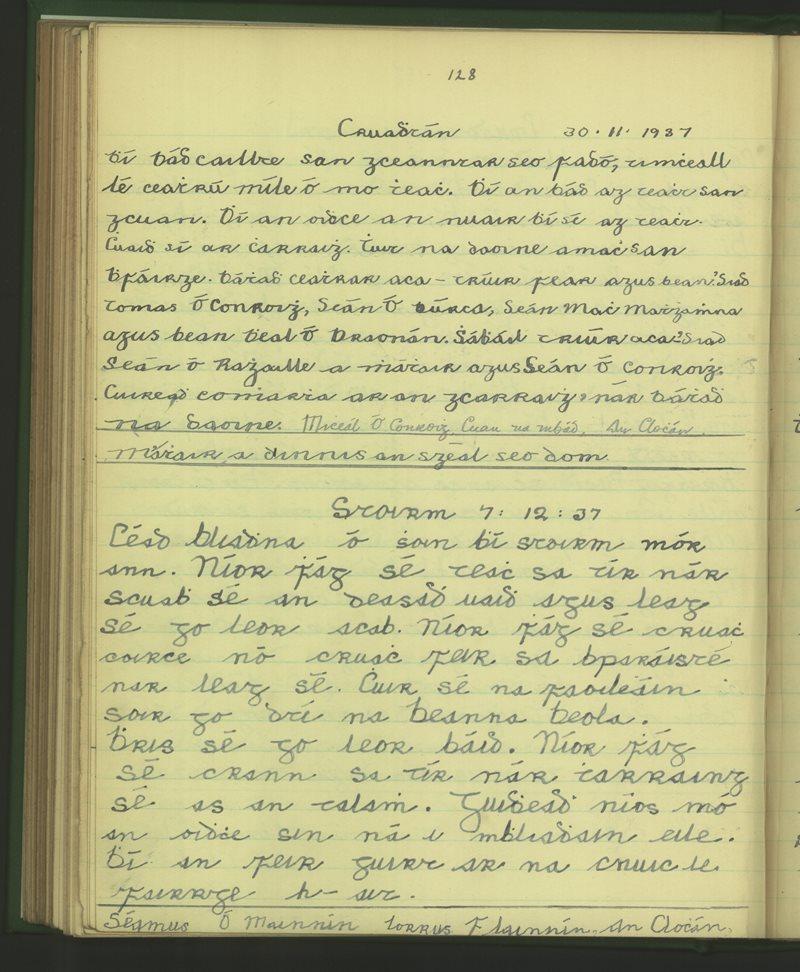 Béal an Átha Buí (Clochar) | The Schools' Collection