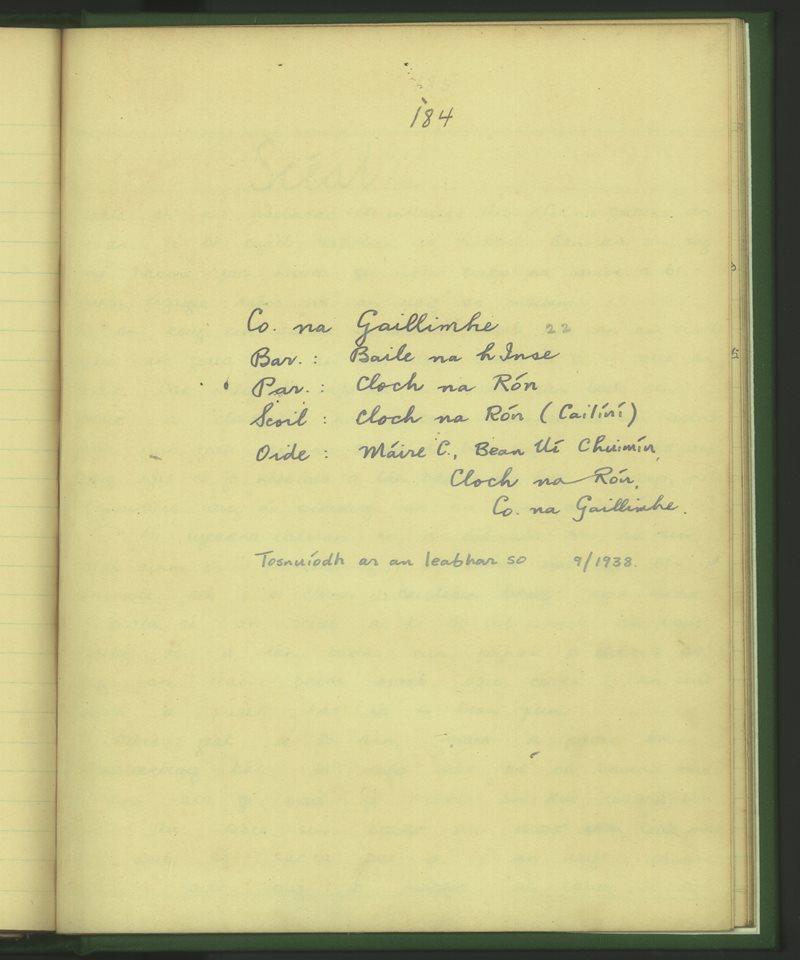 Cloch na Rón (C) | The Schools' Collection