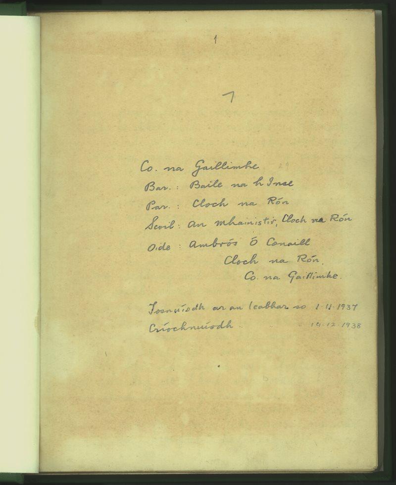 An Mhainistir, Cloch na Rón | The Schools' Collection
