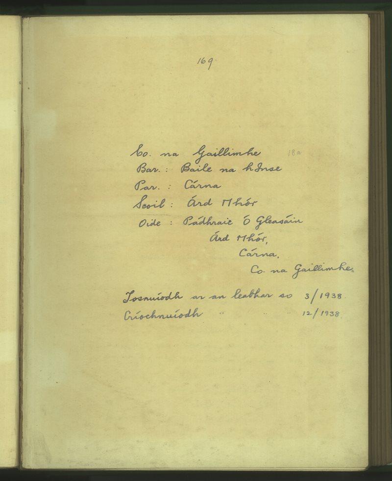 Árd Mhór | The Schools' Collection