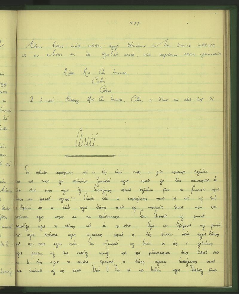 An Clochar i gCárna | The Schools' Collection