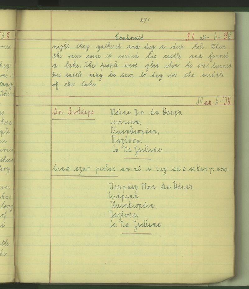 Leithrinn | Bailiúchán na Scol