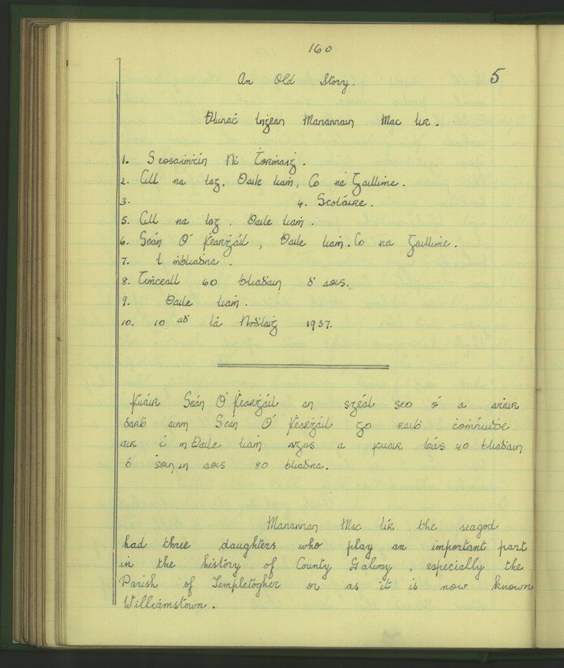 An Old Story - Blunach Iníon Mhanannán Mac Lir