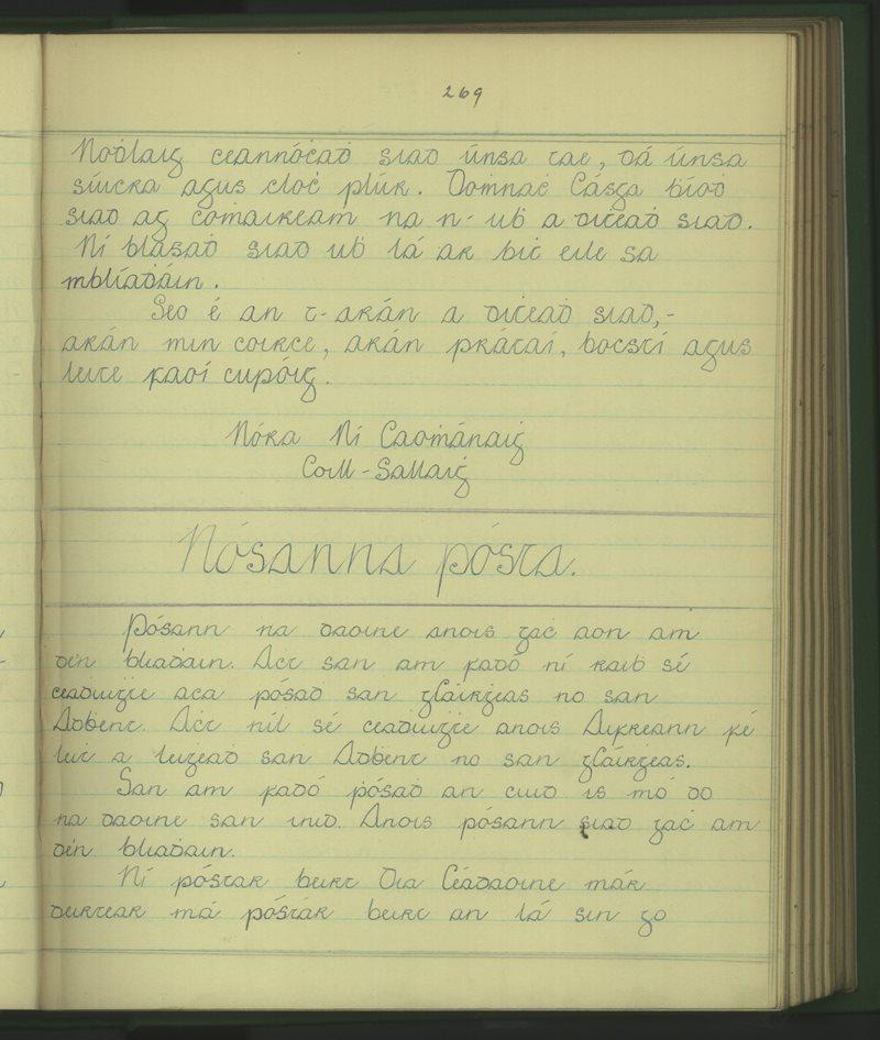 Cill Cruain (C) | The Schools' Collection