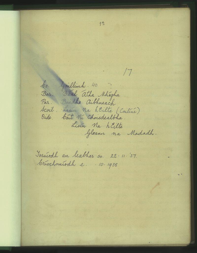 Lisín na hEilte (Cailíní) | The Schools' Collection