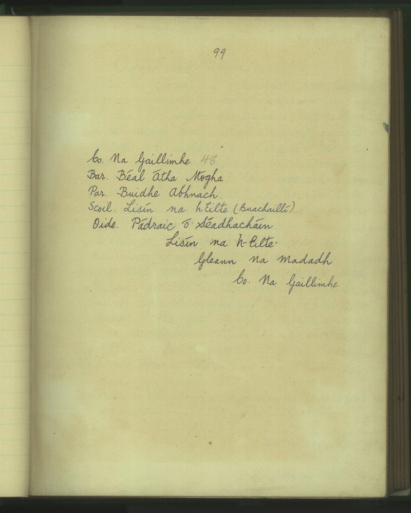 Lisín na hEilte (Buachaillí) | The Schools' Collection
