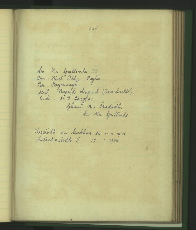 Naomh Seosamh (Buachaillí) | The Schools' Collection