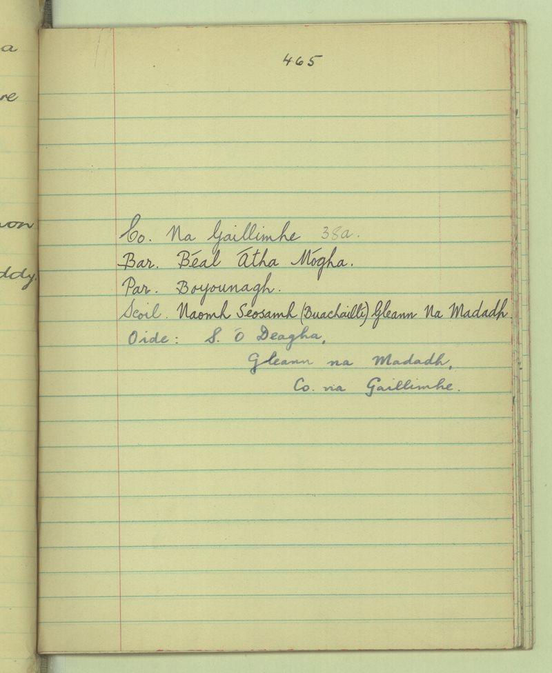 Naomh Seosamh (Buachaillí) Gleann na Madadh | The Schools' Collection